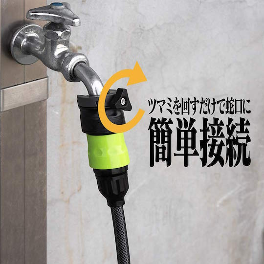 Evangelion AT Field Automatic Rewinding Hose