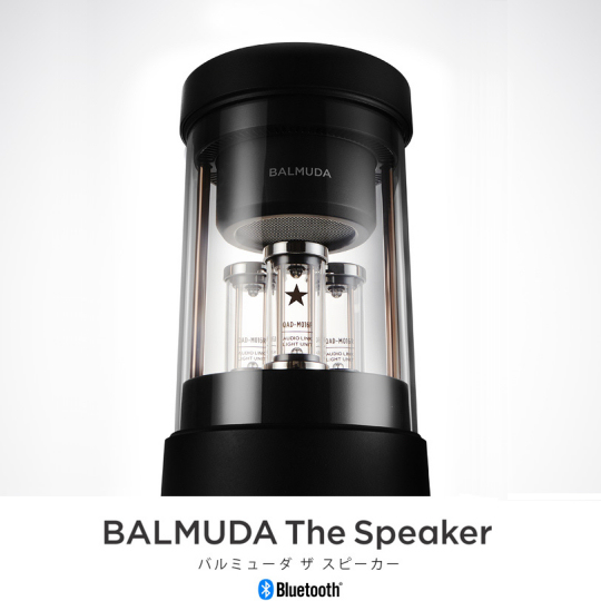 Balmuda The Speaker
