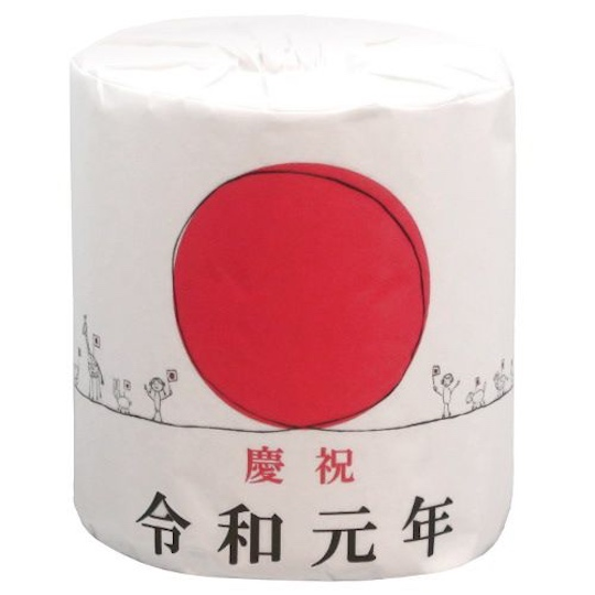New Japanese Era Reiwa Toilet Paper (Pack of 50 Rolls)