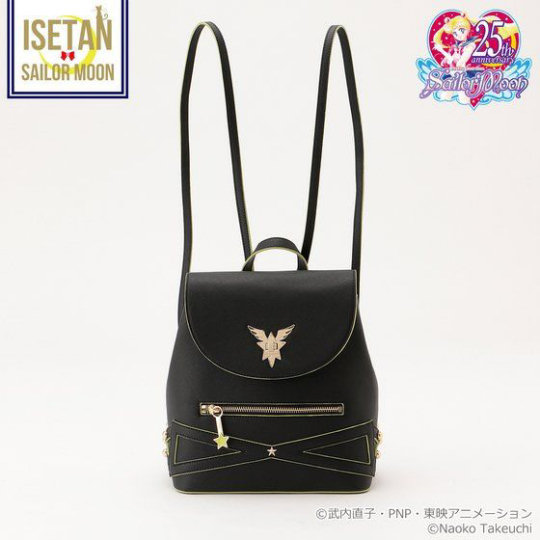 Samantha Vega Sailor Moon Sailor Starlight Rucksack