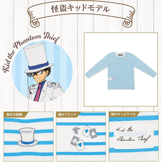 Case Closed Detective Conan Long Sleeve T-Shirt
