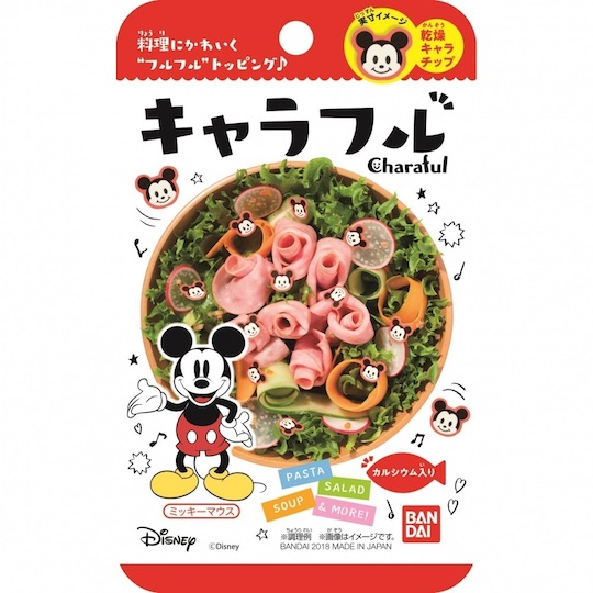 Hello Kitty, Mickey Mouse, Rilakkuma Fish Chip Food Toppings