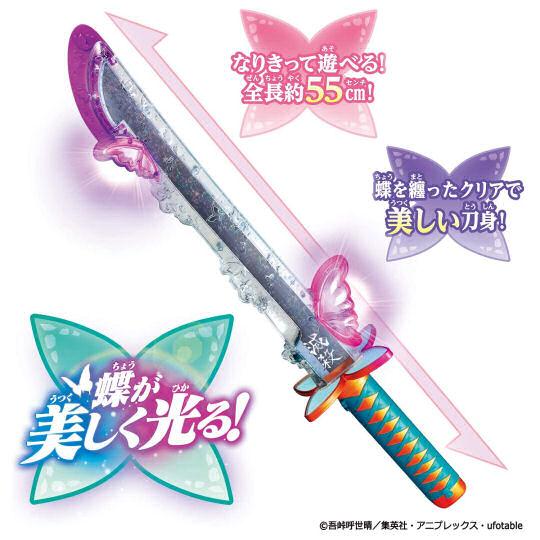 Demon Slayer: Kimetsu no Yaiba Deluxe Nichirinto Blade Kocho Shinobu