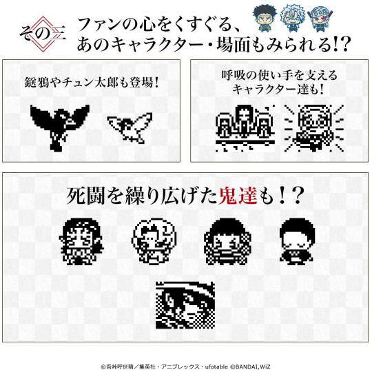 Demon Slayer: Kimetsu no Yaiba Tamagotchi Inosuke