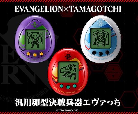 Evacchi Evangelion Tamagotchi