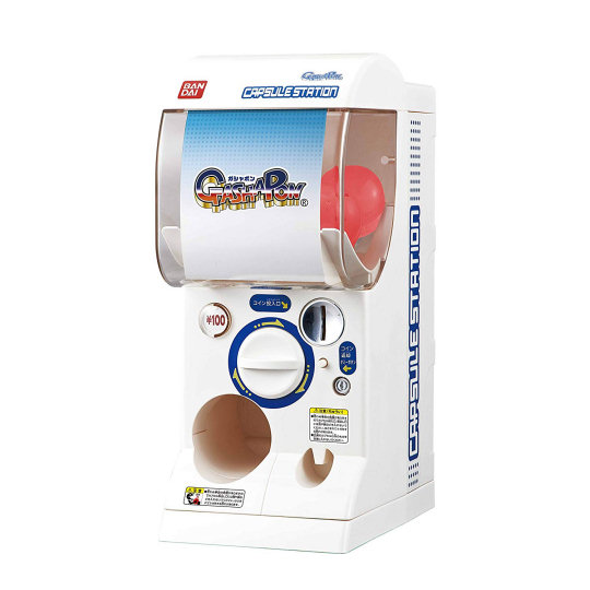 Bandai Gashapon Capsule Toy Machine