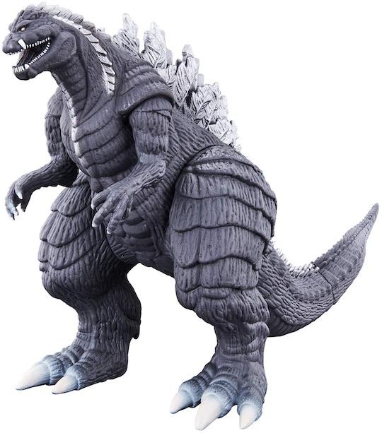 Godzilla Ultima Godzilla SP Figure