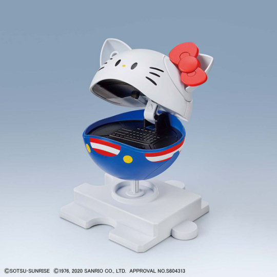 Hello Kitty x Haro Anniversary Model