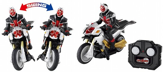 Bandai Kamen Rider Machine Winger Rc Motorbike Japan Trend Shop