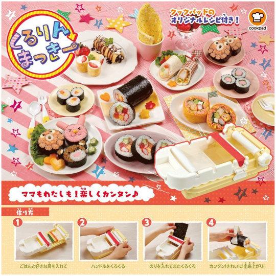 Kururin Makki Sushi Roll Maker