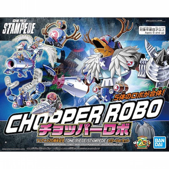 One Piece Stampede Chopper Robo