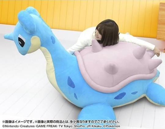 Pokemon Lapras Inflatable Plushie Giant Sofa