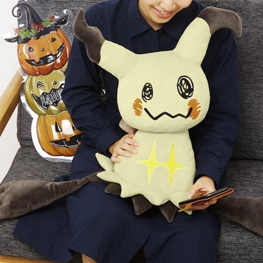 Pokemon Mimikyu PC Cushion
