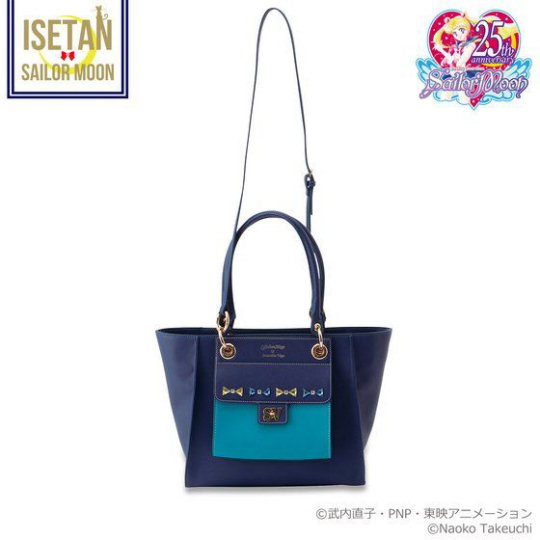 Samantha Vega Sailor Moon Tote Bag and Pouch