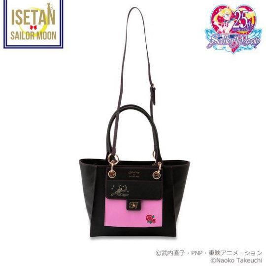 Samantha Vega Sailor Moon Tote Bag and Pouch
