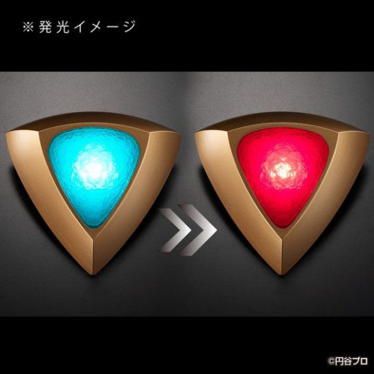 Ultraman Color Timer Set