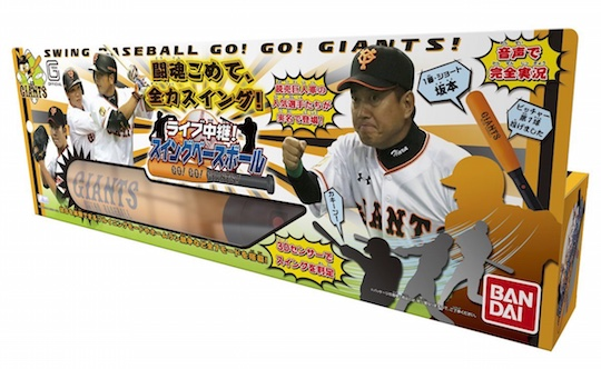 Swing Baseball Yomiuri Giants Bat