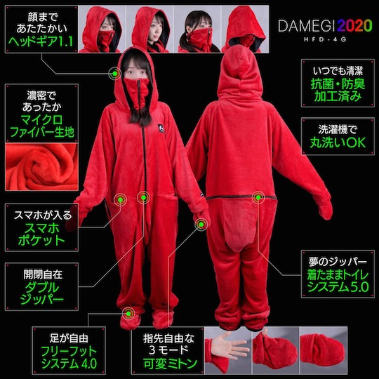 Damegi 2020 Indoor Pajama Jumpsuit
