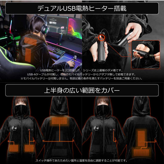 Damegi Heated Indoor Pajama Jumpsuit for Gamers