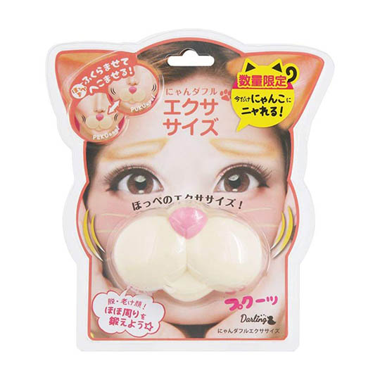 Beauty World Nyan-derful Face Exerciser