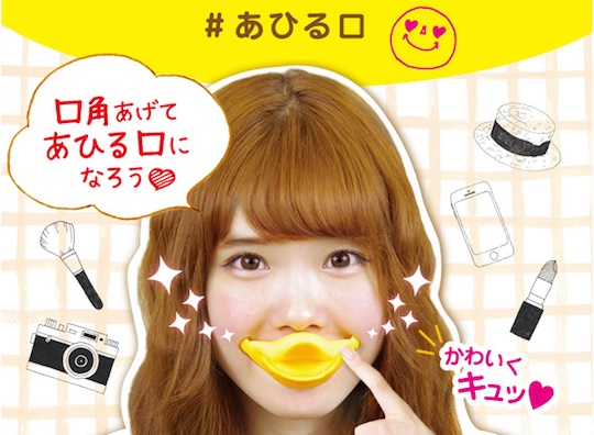 Smile Exerciser Duck Face Mouthpiece