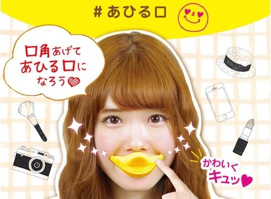 Smile Exerciser Duck Face Mouthpiece