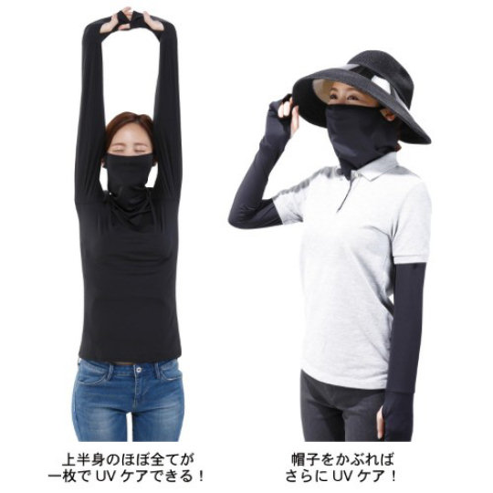 Stretchy Anti-UV Long T-shirt