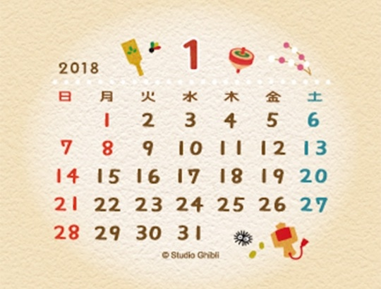 2018 My Neighbor Totoro Large Calendar