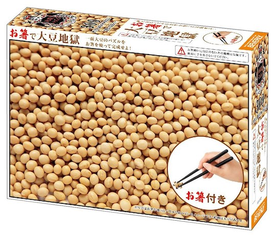Challenging Chopstick Soybean Jigsaw Puzzle | Japan Trend Shop