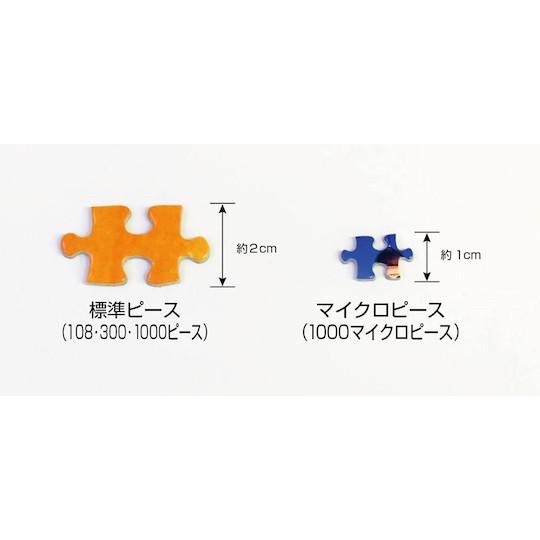 Jigsaw Mania Ultra-Difficult Jigsaw Puzzle