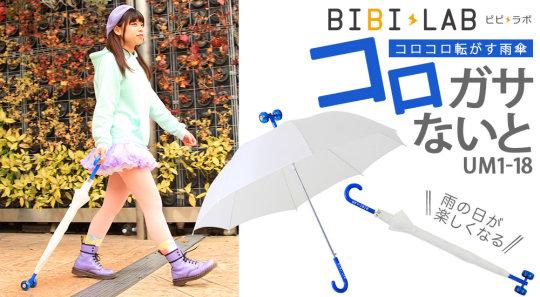 Bibi Lab Korogasa Naito Rolling Umbrella