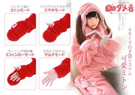 Fuyu-no-Damegi Winter Home Pajama Jumpsuit