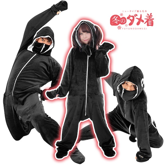 Fuyu-no-Damegi Winter Indoor Pajama Jumpsuit