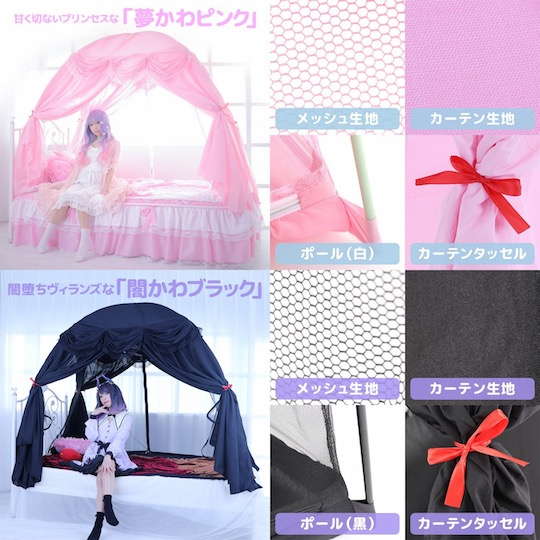 Kawaii Canopy Bed Tent for Summer and Winter