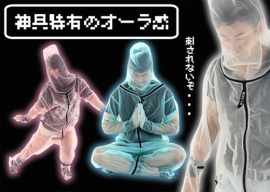 Netsmen Wearable Mosquito Suit