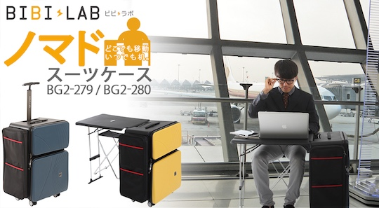Nomad Suitcase Japan Trend Shop