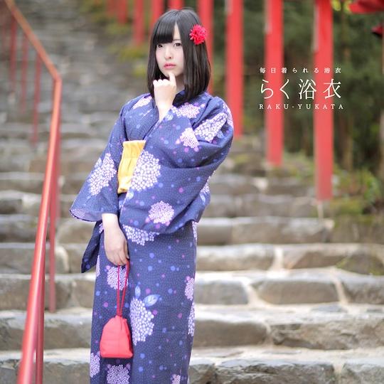 Raku-Yukata Summer Kimono Pajamas