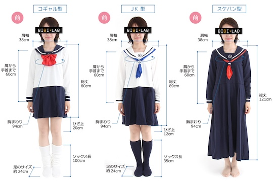 japan trend shop sailor school uniform collection room wear