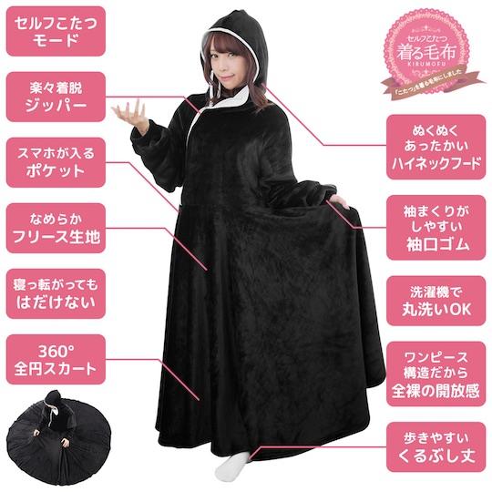 Self Kotatsu Wearable Blanket