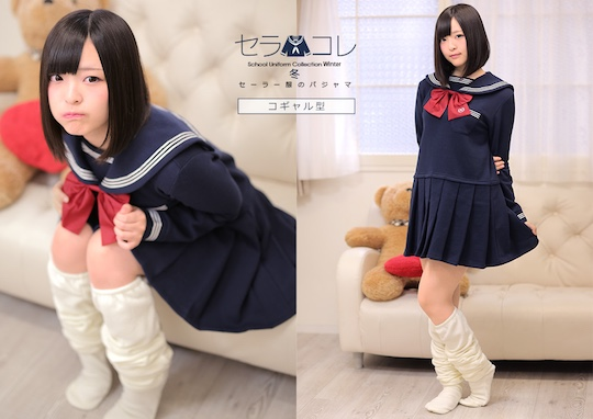 Sera Kore Sailor School Uniform Collection Winter Room Wear