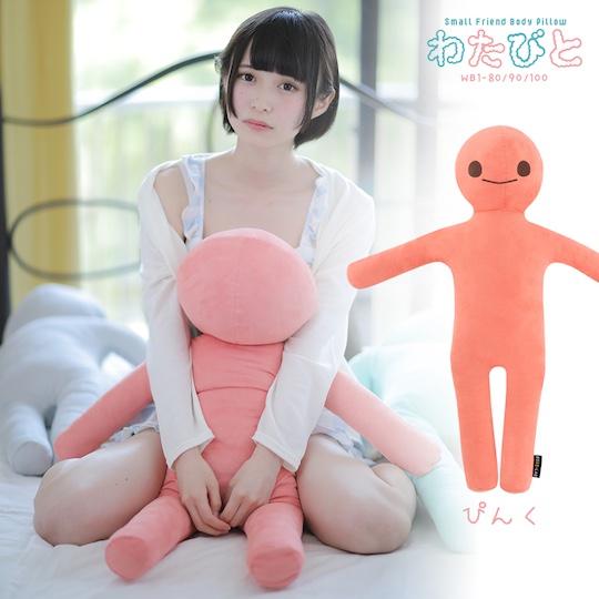Bibi Lab Watabito Mini Hug Pillow Cushion Doll
