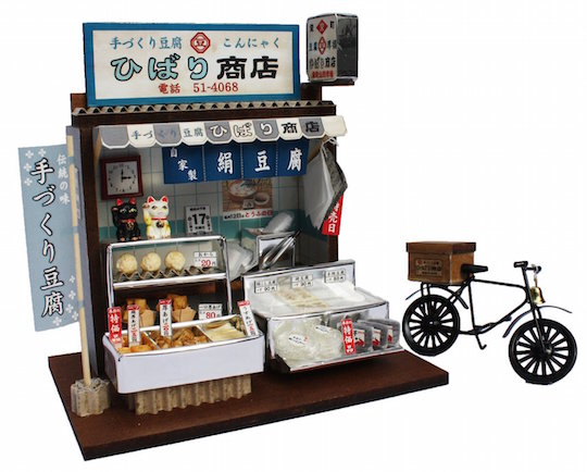 Retro Japanese Tofu Market Vendor Model