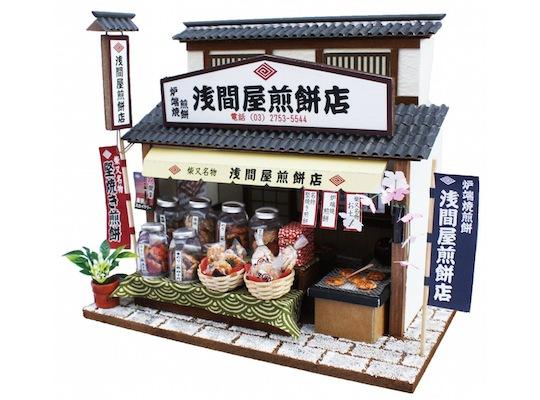 Showa Japan Shibamata Tokyo Senbei Store Model