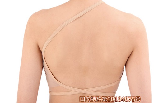 Breast Surgery Scar Bathing Cover