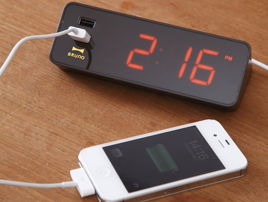 Bruno LED USB Alarm Clock