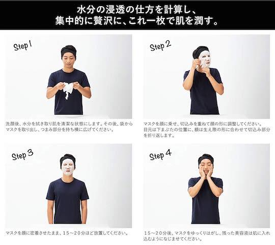 Bulk Homme The Face Mask