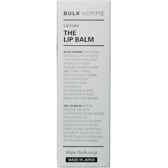 Bulk Homme The Lip Balm