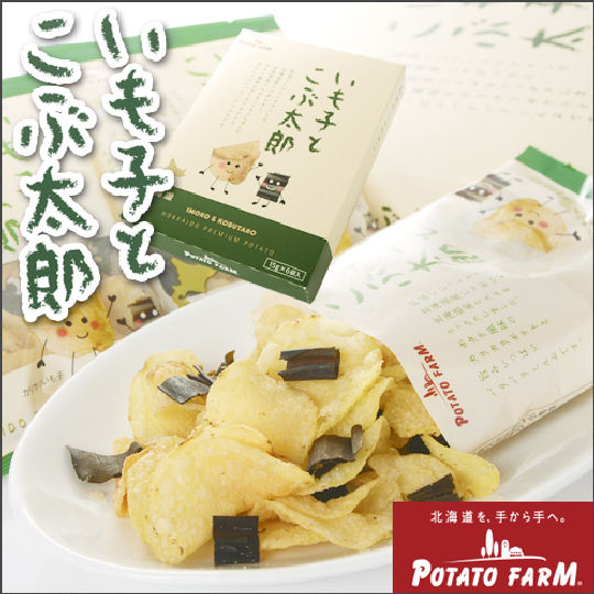 Calbee Imoko & Kobutaro Kombu Potato Chips