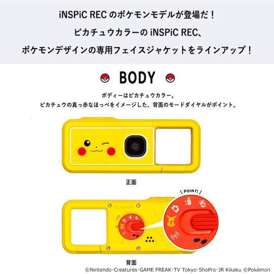Canon Inspic Rec Pikachu Camera