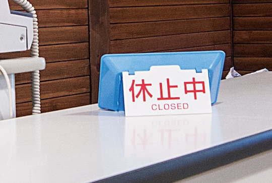 Japanese Money Tray Closed Sign